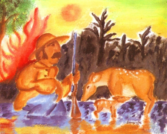 La Semilla (ilustración)